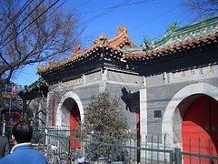 ทัวร์จีน หอฟ้าเทียนถาน กำแพงเมืองจีน วัดลามะ พระราชวังกู้กง 5วัน3คืน บินAir China