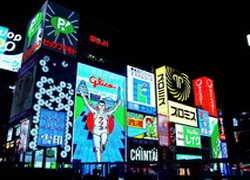 ทัวร์ญี่ปุ่น โอซาก้า เกียวโต ตะลุยUniversal studio Osaka 4วัน 3คืน บิน TZ