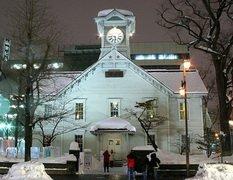ทัวร์ญี่ปุ่น ฮอกไกโด ราชินีหิมะ 5วัน 3คืน บิน HB