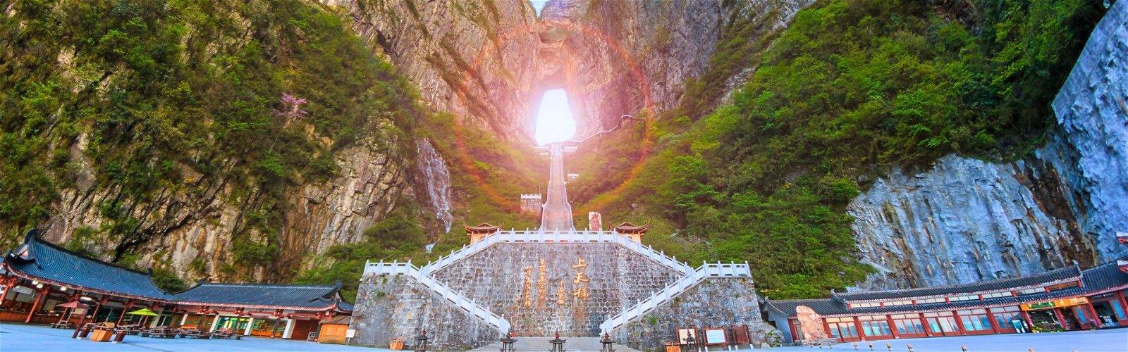 ทัวร์จีน ราคาถูก 2561 - Mushroom Travel