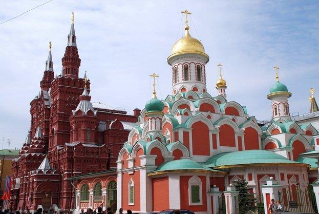 ทัวร์รัสเซีย อนุสรณ์สถานเลนิน อารบัต เนินเขา 7วัน5คืนบิน THAI AIRWAYS