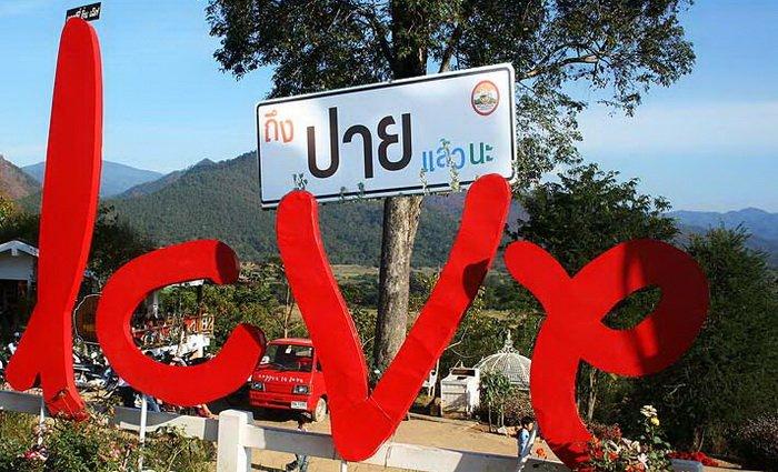 ทัวร์แม่ฮ่องสอน ปาย ปางอุ๋ง 4วัน 2คืน เดินทางโดยรถตู้ VIP (ลดหย่อนภาษีได้เต็มจำนวน)