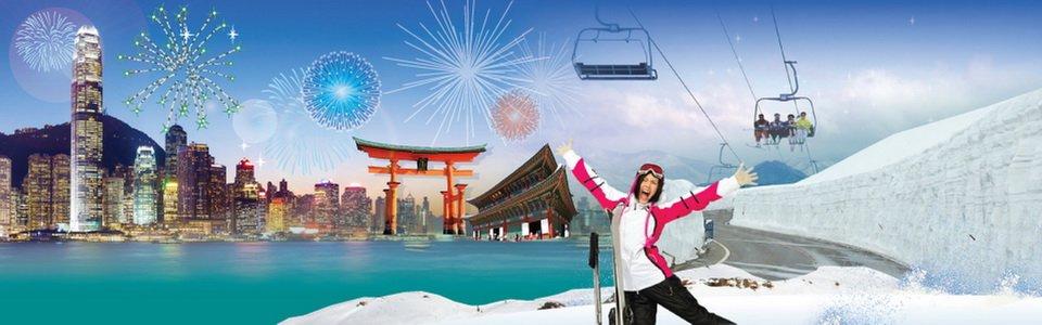 ทัวร์ต่างประเทศ วันปีใหม่