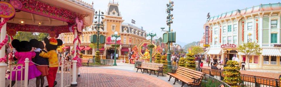 ทัวร์ฮ่องกงดิสนีย์แลนด์ (Hong Kong Disneyland)-ขายดีอันดับ 1
